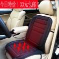 Sitzheizung und Kühlsitzauflage