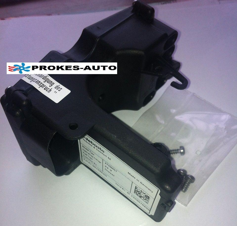 Webasto Steuergeraet SG1574 AT2000ST Benzin 12V PROGRAMM 9013148